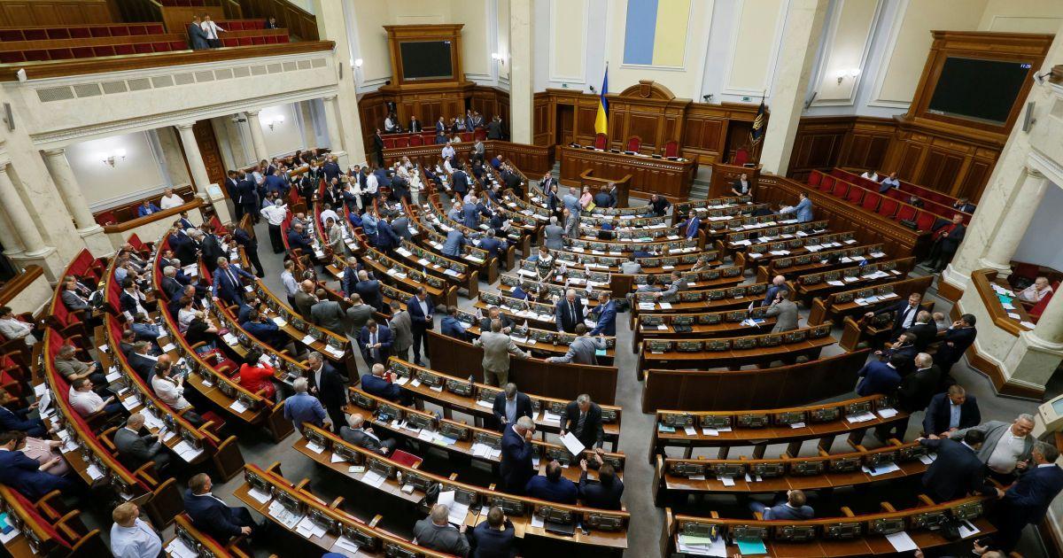 Парламенты Украины, Молдовы и Грузии начали объединение в ассамблею