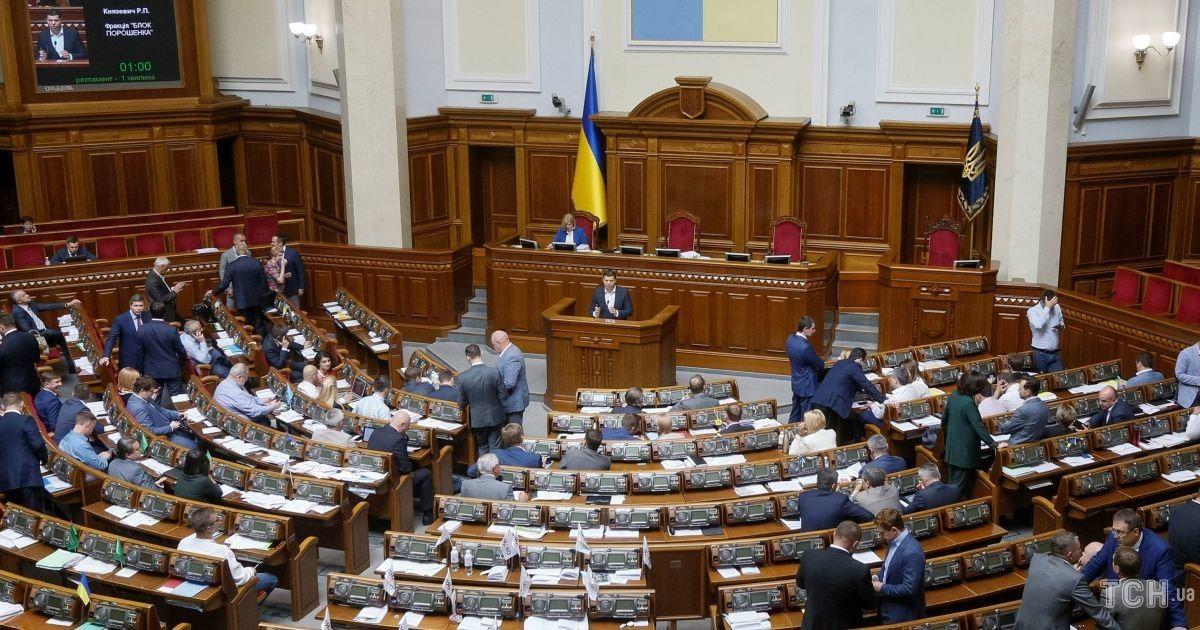 Рада приняла закон, который позволит запуск Антикоррупционного суда