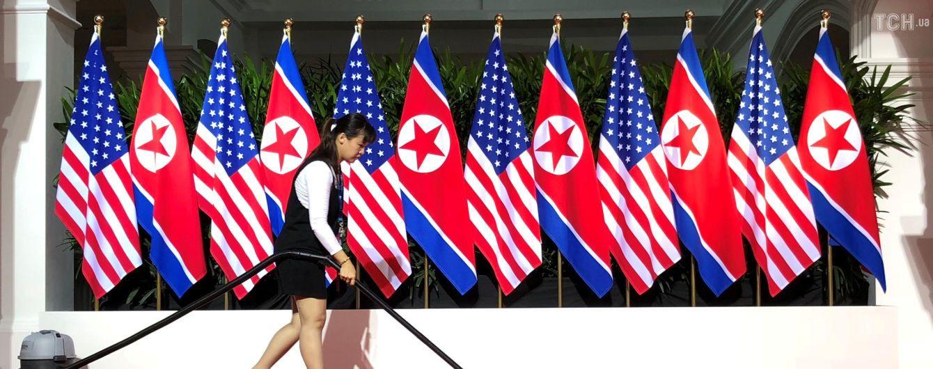 #TrumpKimSummit: смотрите онлайн исторической встречи Трампа и Ким Чен Ына