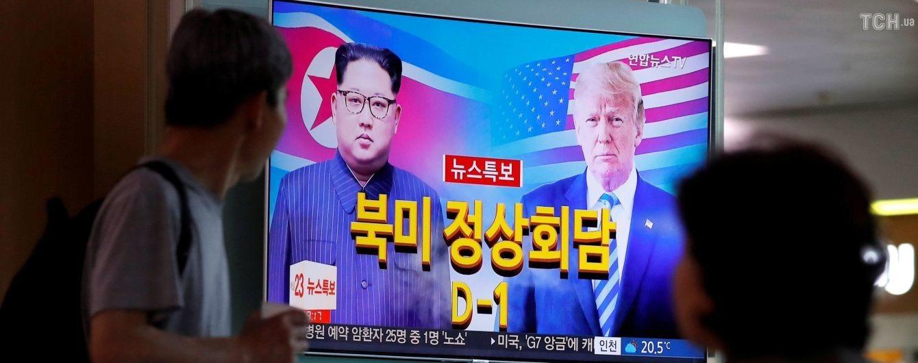 Лидеры США и КНДР готовятся к совместному саммиту: что нужно знать об исторической встрече