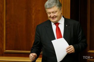 """Під час промови Порошенка у парламенті залу засідань покинули лідери """"Опоблоку"""""""