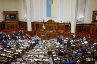 Рада зробила крок до закріплення в Конституції курсу на членство в ЄС та НАТО