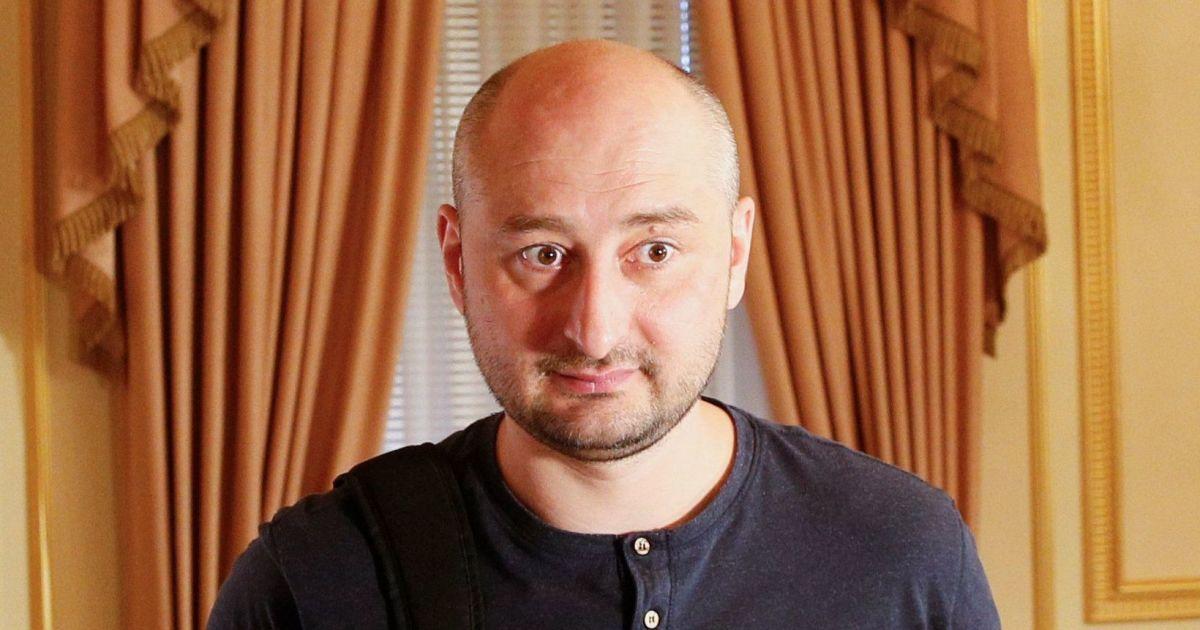 Стало відоме ім'я ймовірного другого затриманого в справі Бабченка