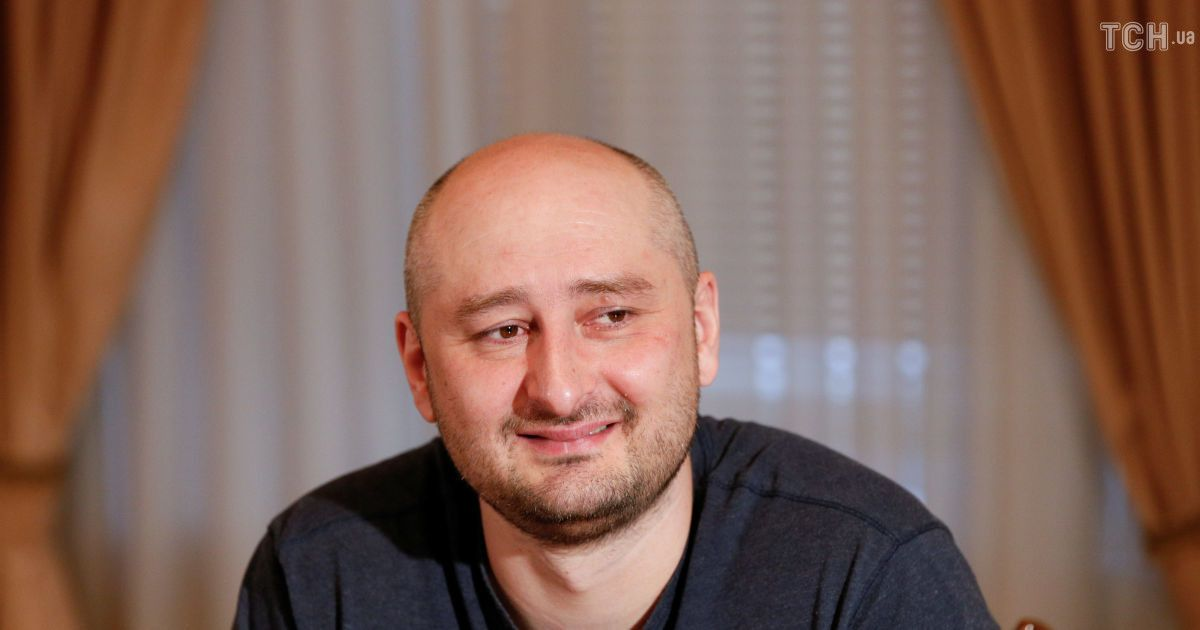 Слідство у справі Бабченка завершено - прокуратура