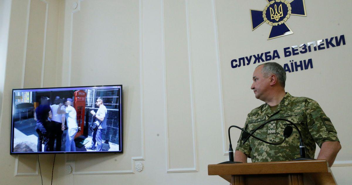 """""""Кілер"""" Бабченка сам звернувся до СБУ та співпрацював зі слідством - ЗМІ"""