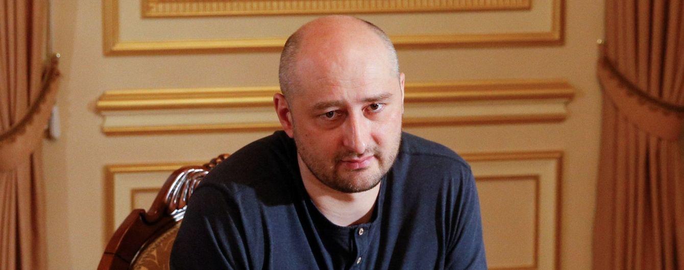 """СБУ назвала імітацію """"убивства"""" Бабченка цілком виправданою"""