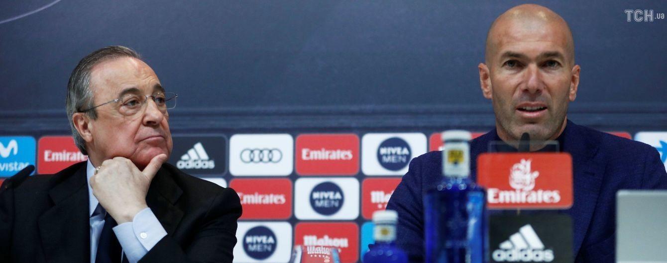 """Зідан покинув """"Реал"""" через Роналду і трансферну політику клубу"""