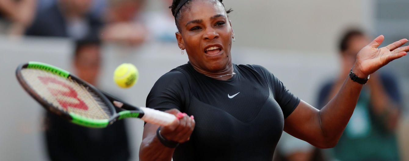 Серена Вільямс знялася з Roland Garros через травму