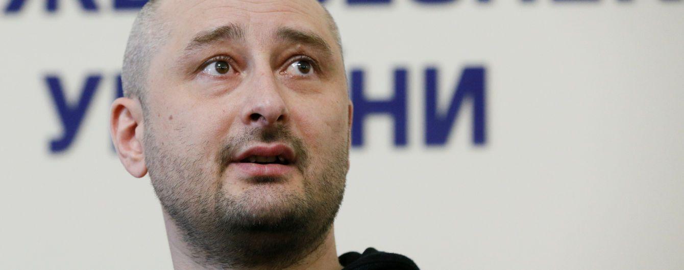"""У СБУ підтвердили автентичність """"списку 47 журналістів"""" – ВВС"""