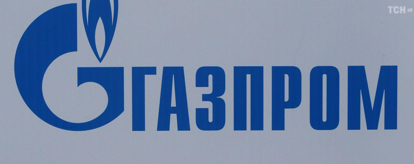 """У США зобов'язали три компанії розкрити інформацію про активи """"Газпрому"""" у Європі"""