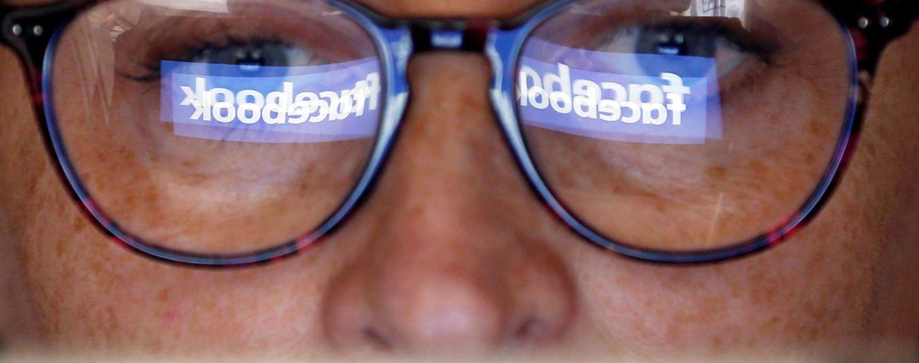 В Facebook произошел глобальный технический сбой