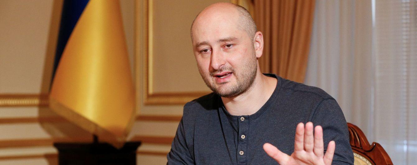 """Аккаунты Бабченка взломали и запостили от его имени корявое извинение перед Россией и прочую """"х*рню"""""""