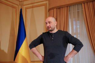Теракты готовились по всей Украине. Журналист Бабченко рассказал ранее засекреченные данные о покушении на него