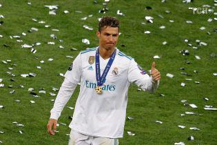 Фантастичний гол Роналду визнали найкращим у в Лізі чемпіонів у сезоні-2017/18