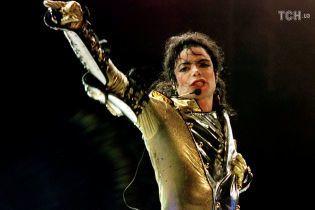 Родственники Майкла Джексона подали в суд на Disney
