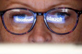 У Facebook стався глобальний технічний збій