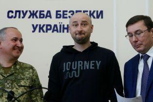 """Фигурант дела об """"убийстве"""" Бабченко рассказал о побеге из Украины и """"подставе"""" от СБУ"""