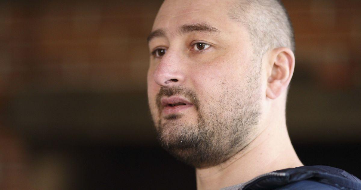 Подробиці, версії слідства та реакція світу: все, що треба знати про вбивство журналіста Бабченка у Києві
