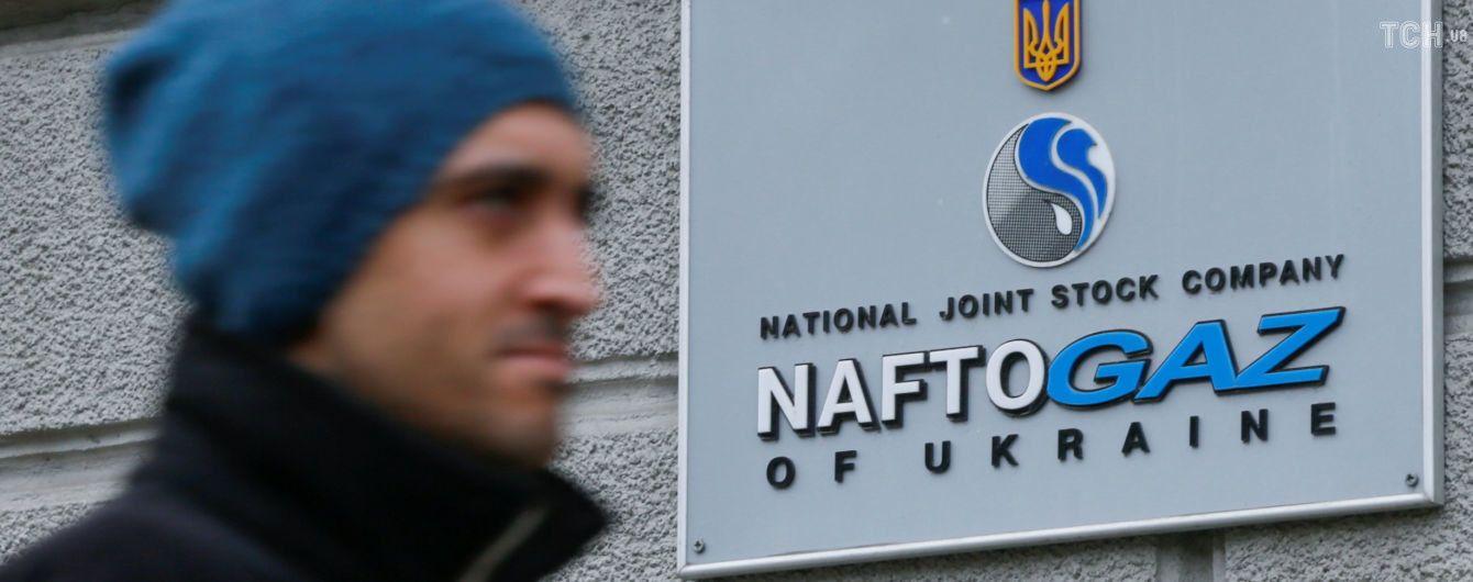 """""""Нафтогаз"""" взыскивает долг """"Газпрома"""" средствами за транзит"""