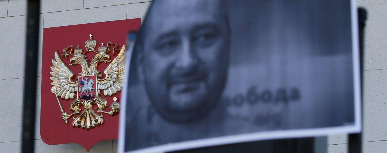 СБУ: Вбивство Бабченка – частина плану російських спецслужб