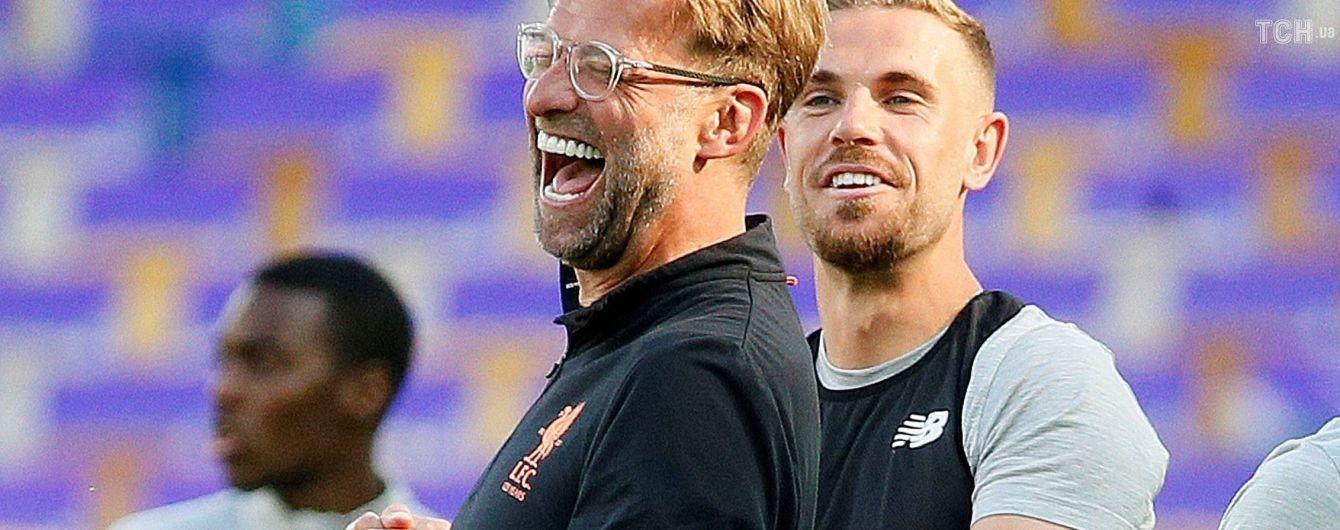 "Тренер ""Ливерпуля"" Клопп потроллил журналиста перед финалом Лиги чемпионов"