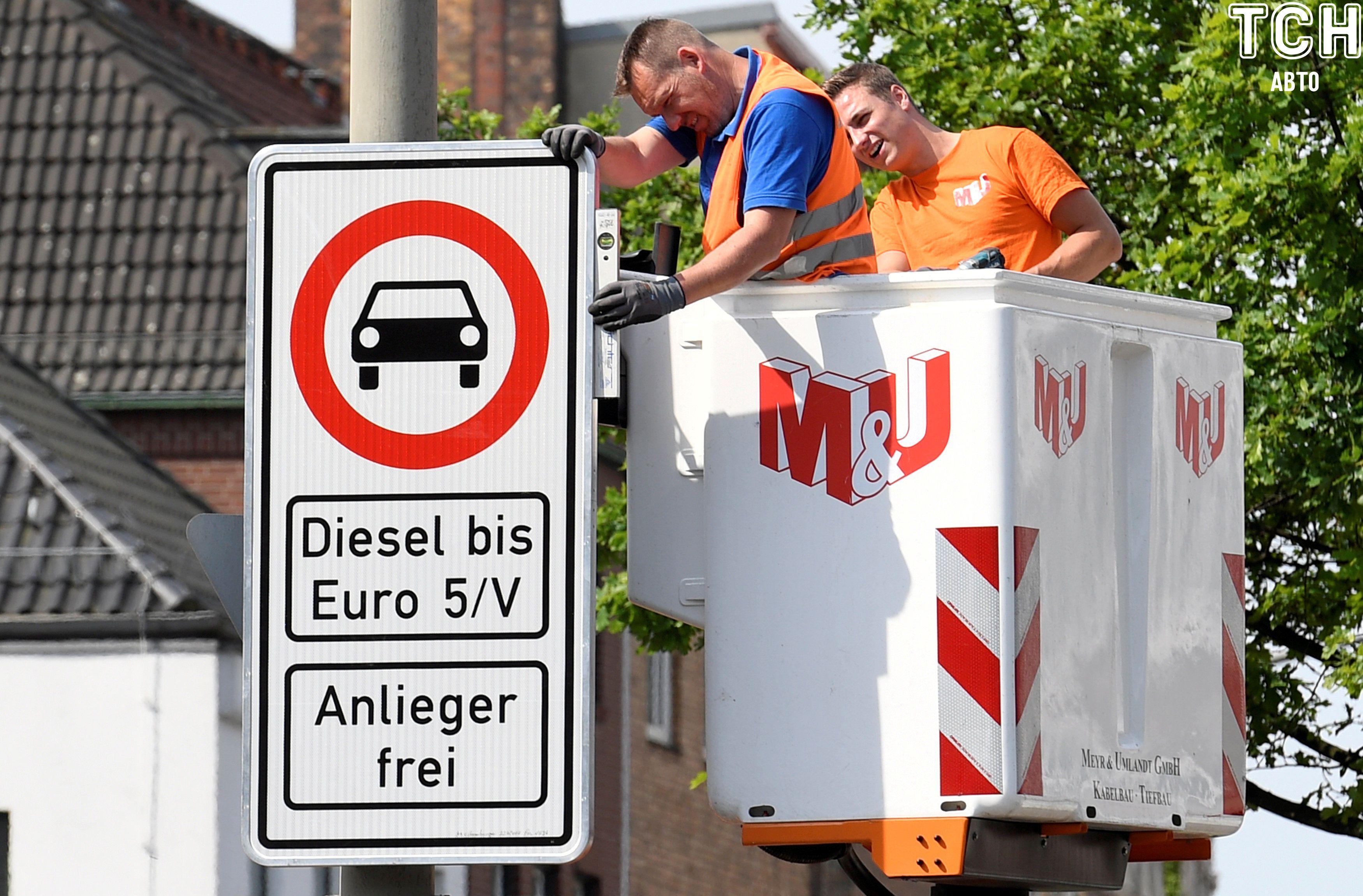 Дизель, дорожный знак в Европе, Евро-5