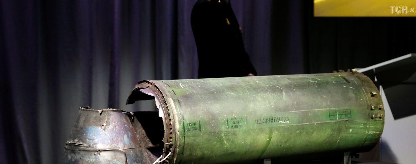 МИД РФ не увидело в новом докладе по MH17 доказательств вины российских военных