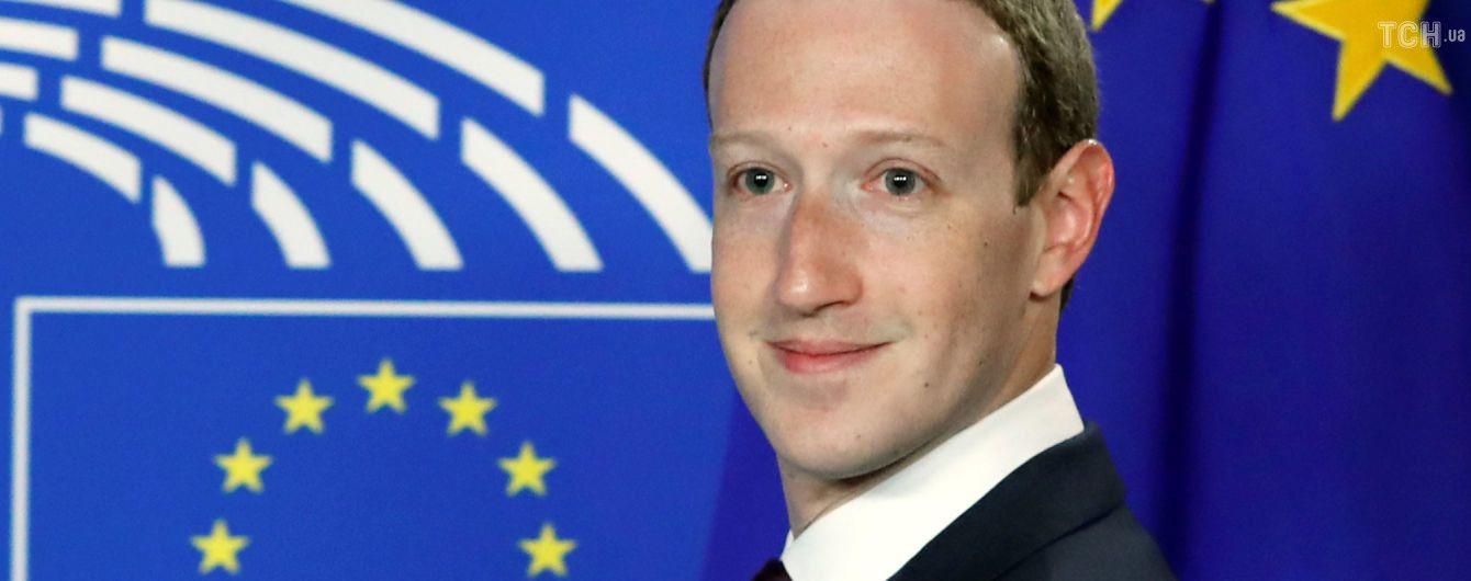 Марк Цукерберг в Европарламенте извинился за утечку данных пользователей Facebook