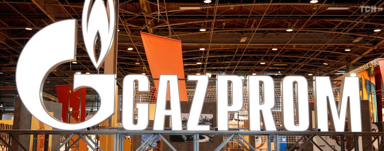 """В """"Газпроме"""" утверждают, что добились """"заморозки"""" исполнения решения Стокгольмского арбитража"""