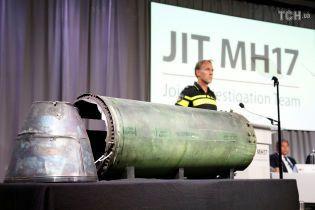 Угрожает ли Путину судьба Каддафи. Эксперты прокомментировали результаты расследования сбитого MH17