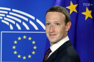 Facebook знову опинився центрі скандалу після розслідування The New York Times