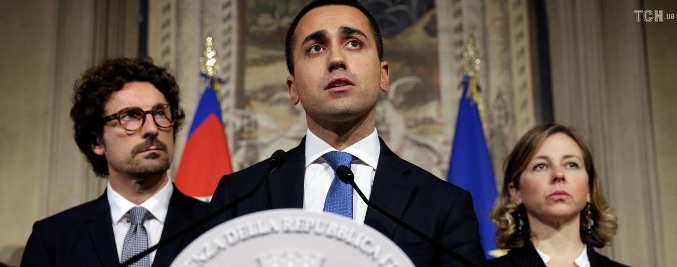 В Італії учасники ймовірної парламентської коаліції хочуть скасувати санкції проти Росії