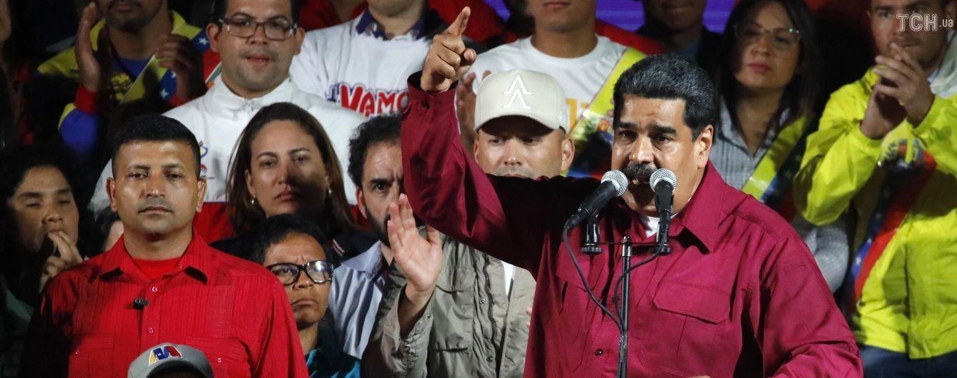 Мадуро знову перемагає на президентських виборах у Венесуелі