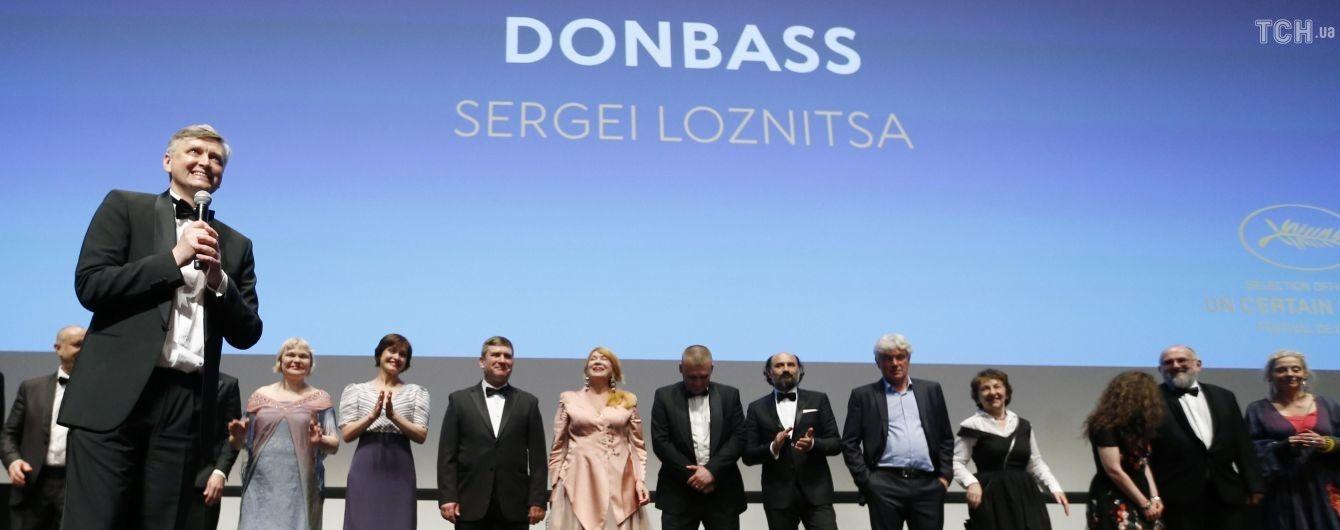 """Российская цензура выбросила из СМИ упоминание о победе украинского фильма """"Донбасс"""" в Каннах"""