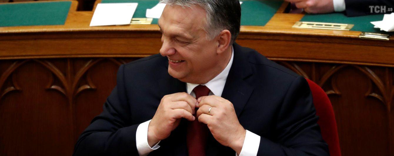 """В Венгрии на первом заседании нового правительства приняли """"меморандум о защите закарпатских венгров"""""""