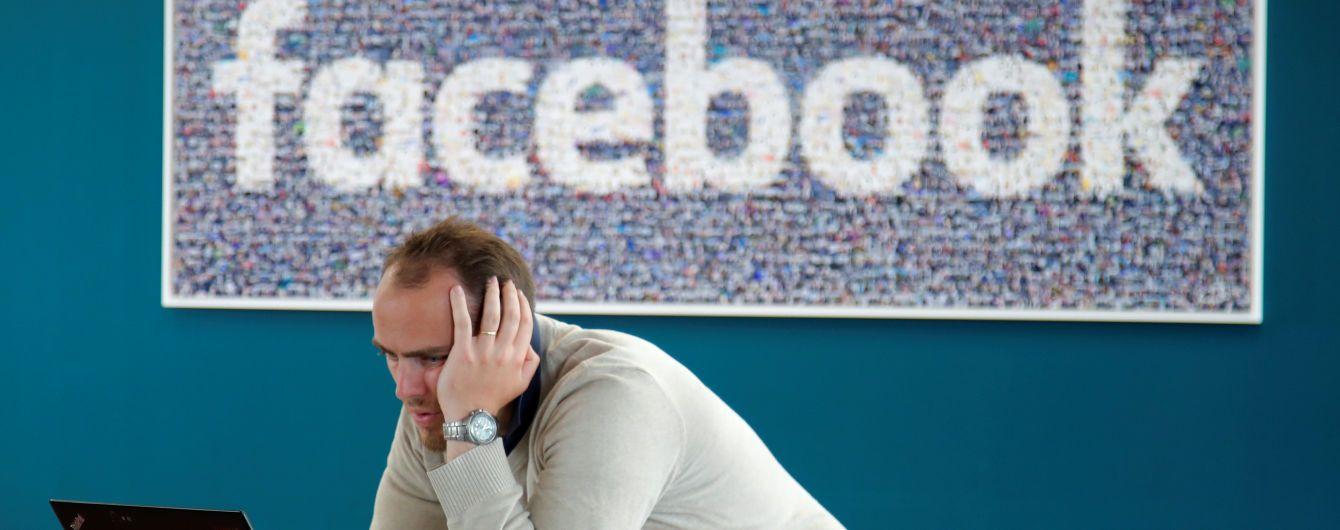Facebook попросил пользователей присылать свои обнаженные фото