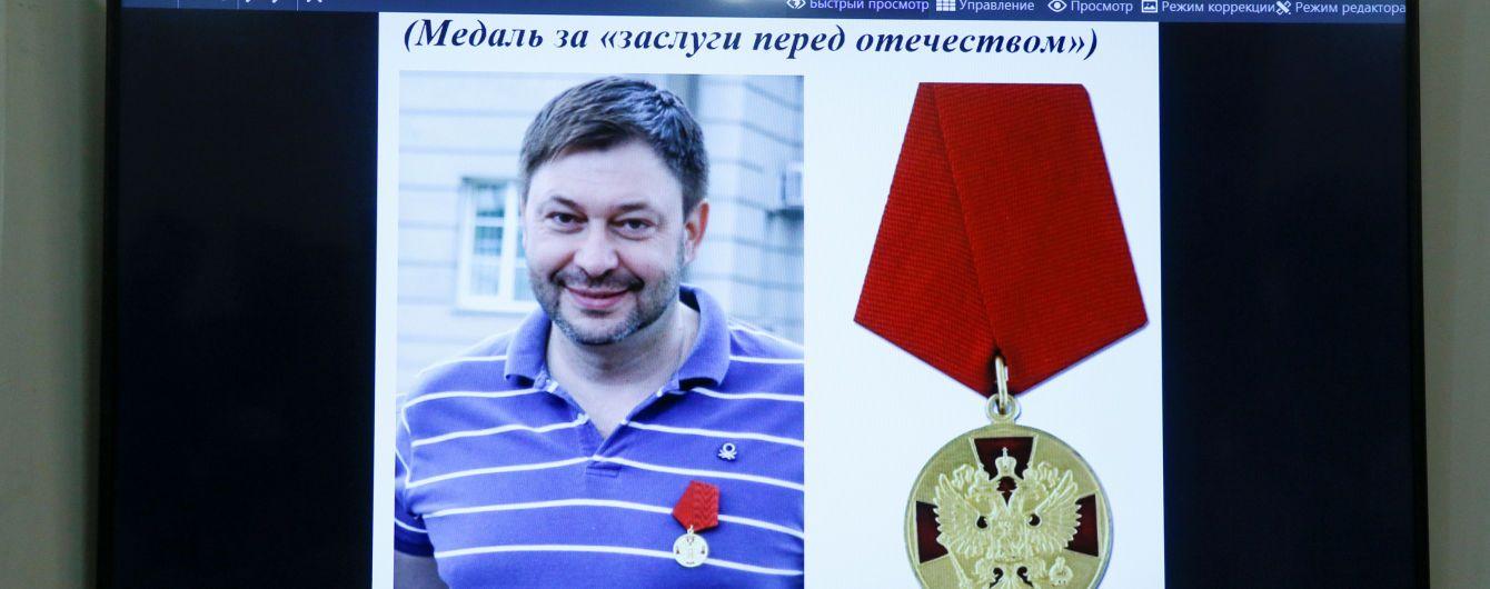 """Руководитель """"РИА Новости Украина"""" не признает вину в госизмене - адвокат"""