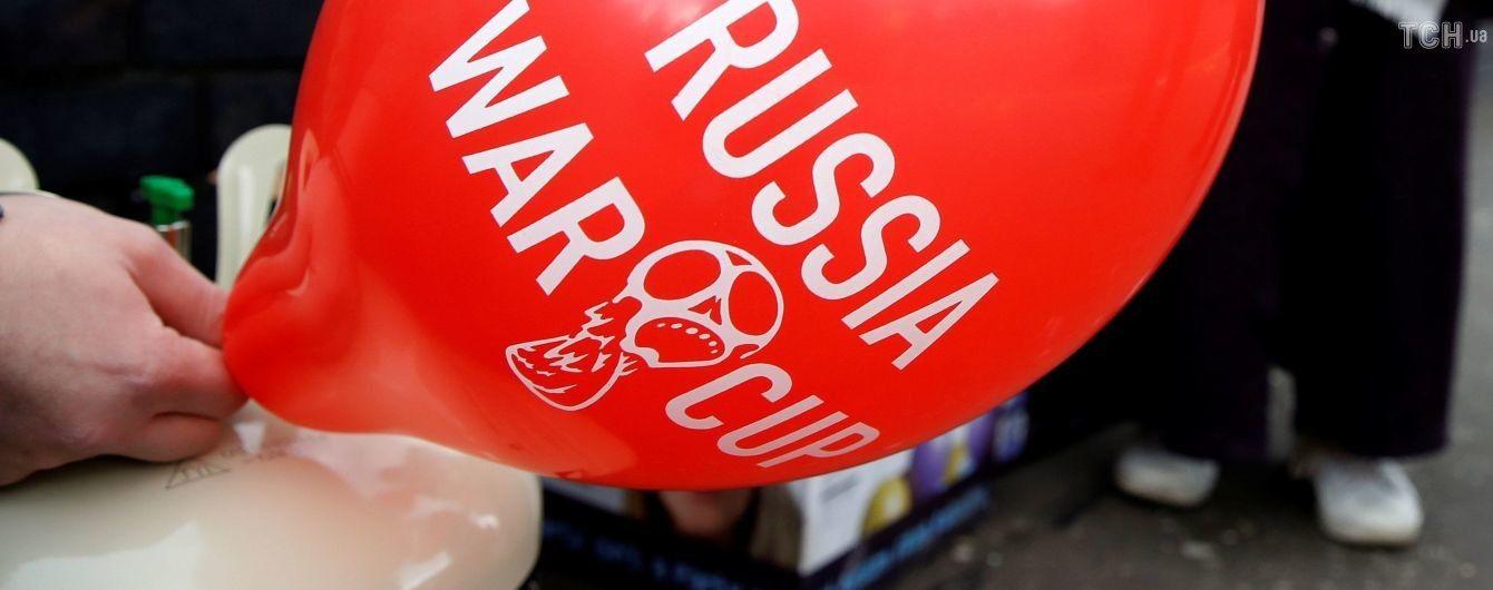 В Нидерландах выпустили почтовую марку с МН17 к Мундиалю в России
