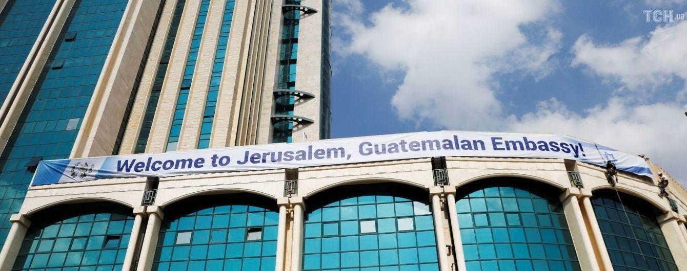 Ще одна країна відкрила власне посольство в Єрусалимі