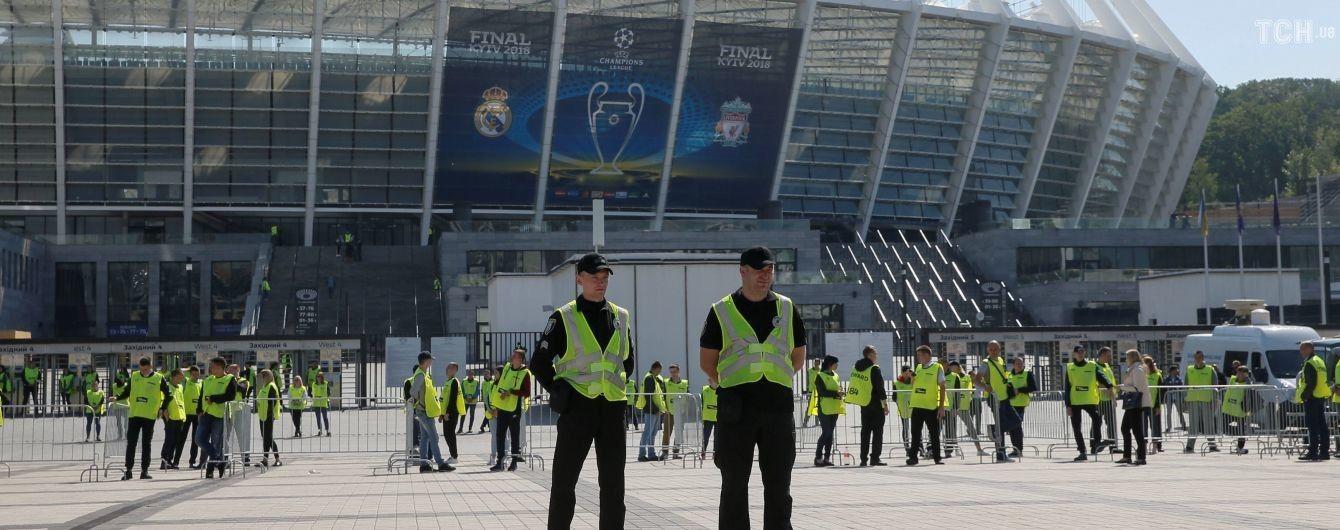 Перекупщикам грозит 5 тысяч гривен штрафа за нелегальную продажу билетов на финал Лиги чемпионов