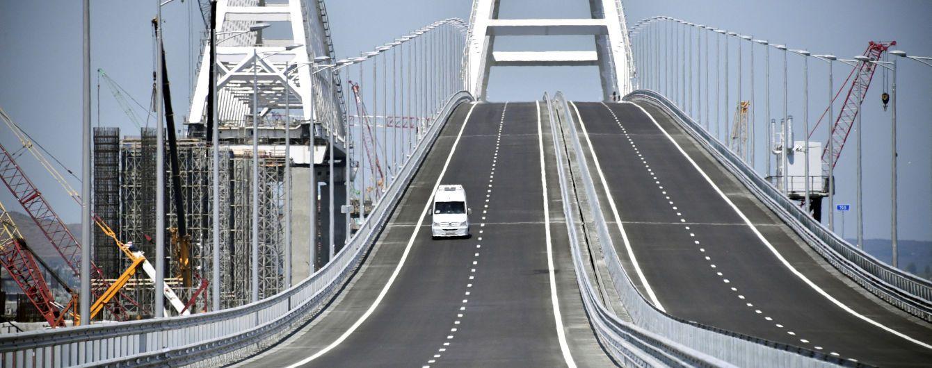 МЗС України знайшло пояснення відкриттю Росією мосту до окупованого Криму