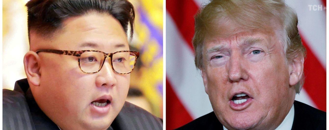 Поспешили: у Трампа выпустили памятную монету к запланированному саммиту с Ким Чен Ыном