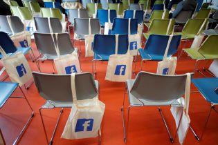 Facebook планирует изменить дизайн Messenger