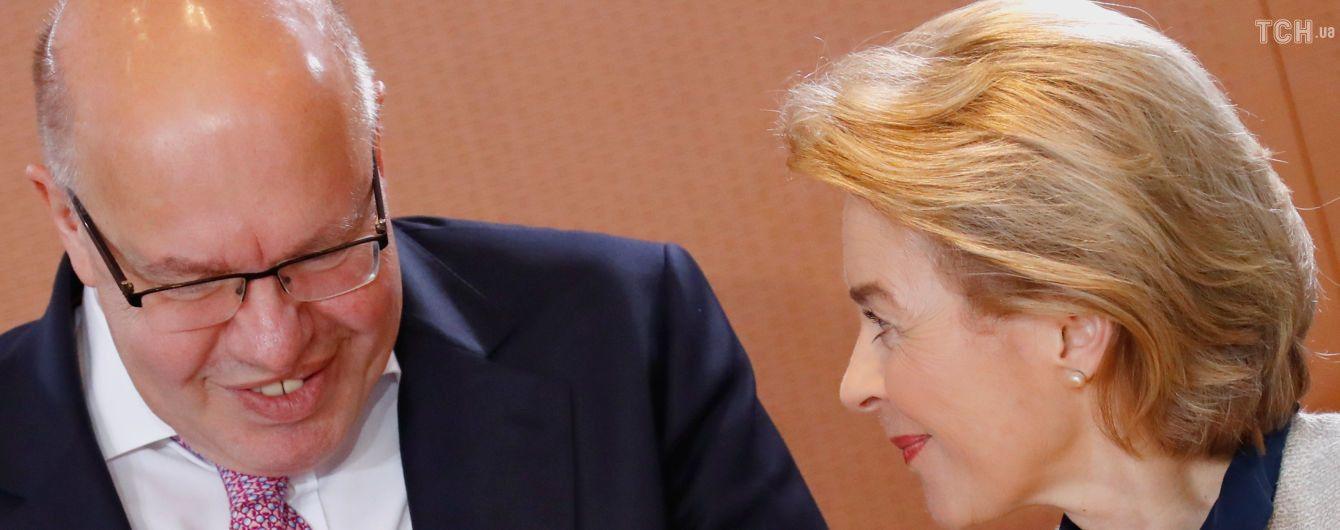 Министр экономики Германии прибыл с визитом в Киев