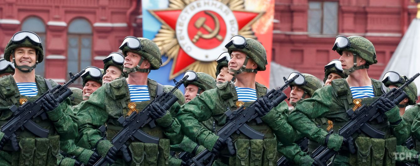 РФ может применить СВЧ-пушки вСирии