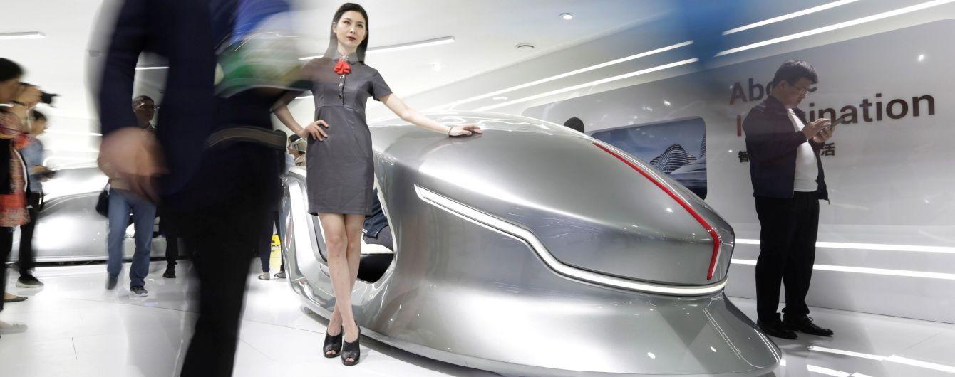 Пекінський автосалон 2018: свято шоу-карів