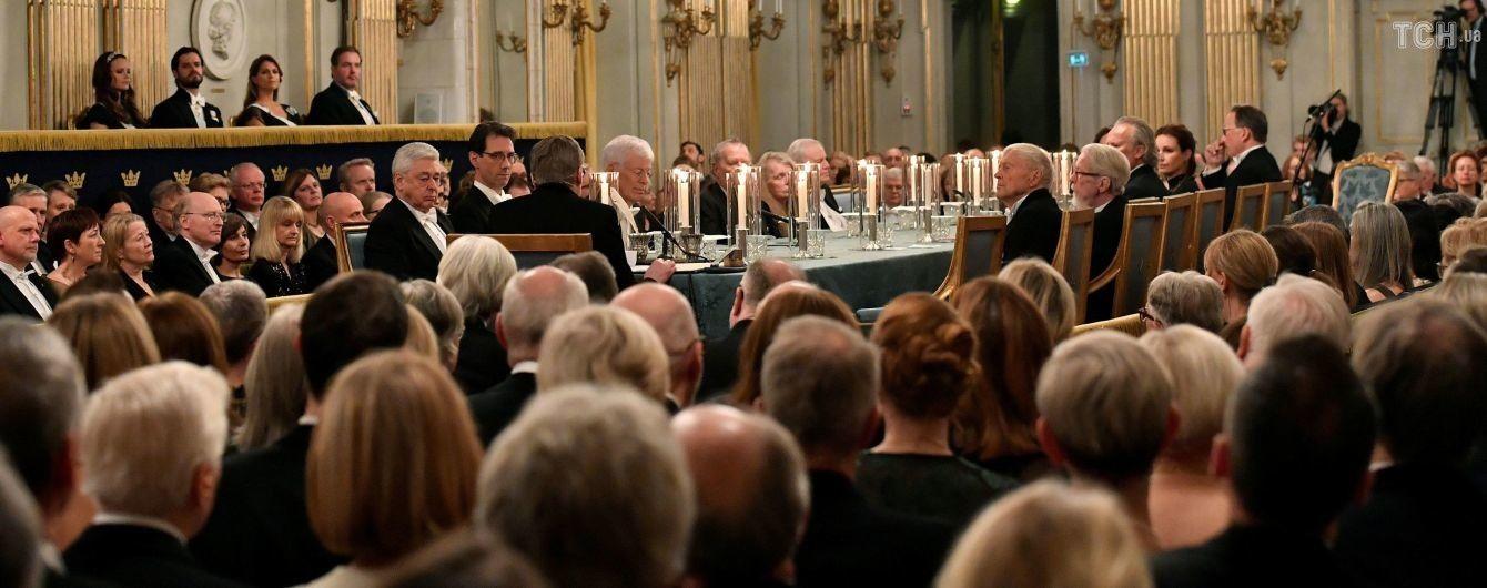 В Швеции решили отменить вручение Нобелевской премии по литературе из-за секс-скандала