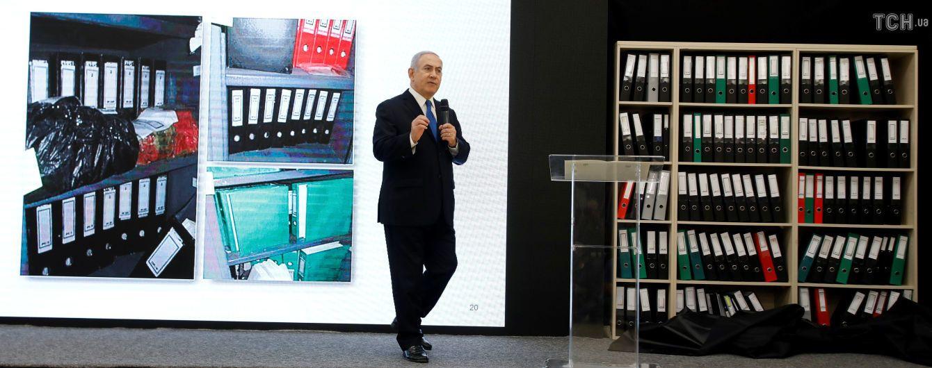 Ізраїль отримав доступ до 55 тисяч секретних документів Ірану щодо ядерної зброї