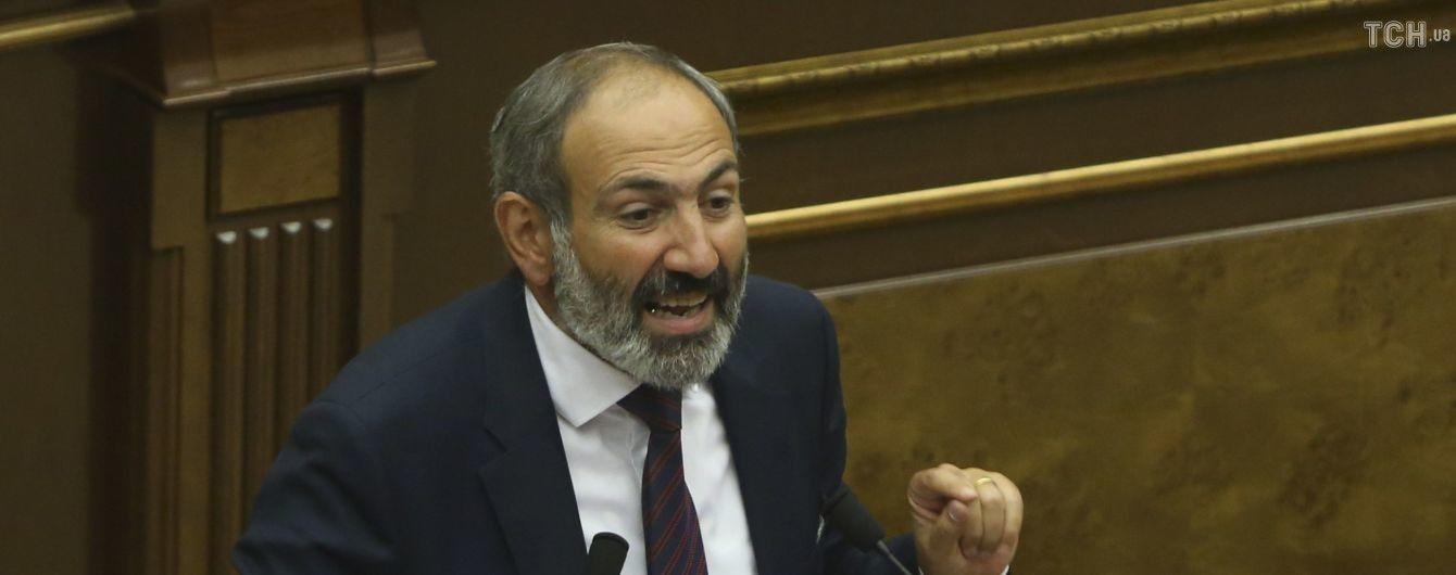 """Пашинян викрив """"змову олігархів"""" у Вірменії"""