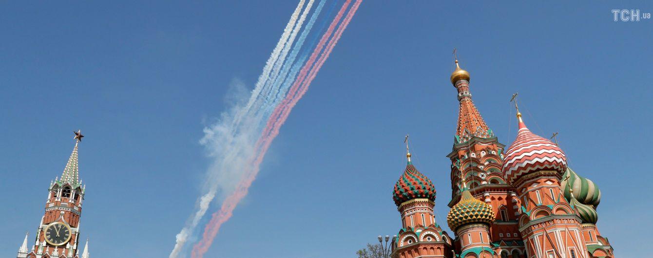 РФ розцінить будь-який військовий напад на Білорусь як атаку на Росію